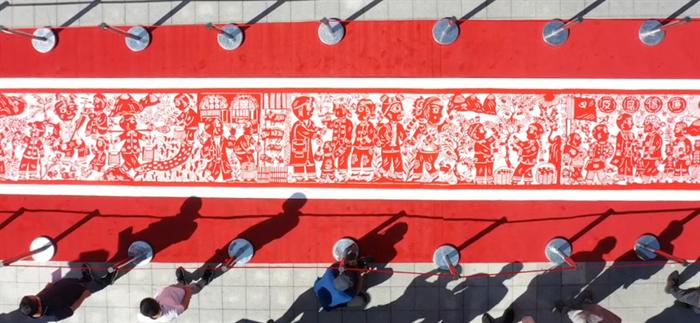 延安红街123米安塞剪纸创最长剪纸吉尼斯世界纪录