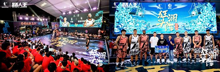 南寧江南萬達廣場舉辦網紅籃球賽事