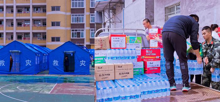 泸州龙马潭万达广场义工向泸县地震灾区捐赠救灾物资