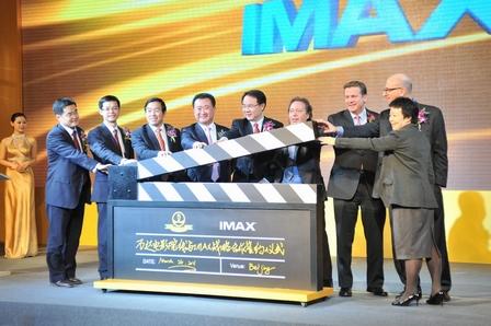 """中国电影观众更多享受""""终极观影体验"""""""