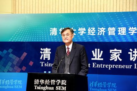 王健林清华大学发表演讲 鼓励学子敢闯敢试
