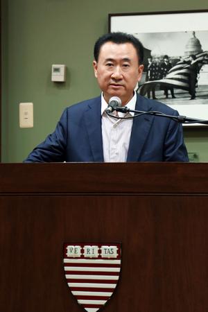 王健林哈佛大學發表演講 萬達國際化進行時