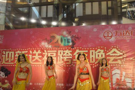 宜昌萬達影城舉辦迎新送福跨年晚會