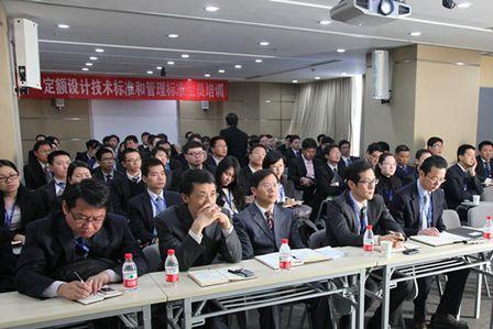 高级副总裁胡章鸿出席规划院全面信息化管控培训