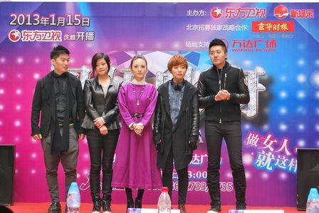 石景山萬達廣場舉行《媽媽咪呀》北京站招募海選