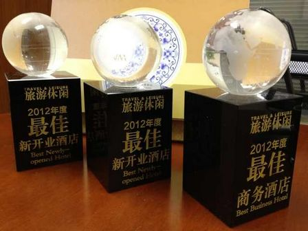 長沙、泉州、太原三地萬達文華酒店獲《旅游休閑》雜志年度嘉獎