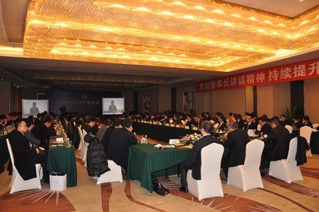 高級副總裁胡章鴻出席成都金牛項目考察交流會
