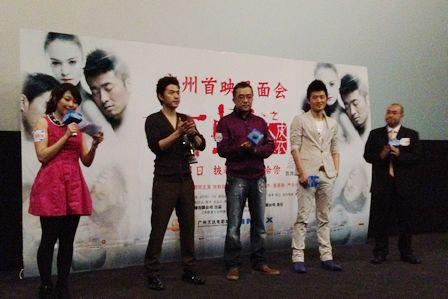 廣州萬達影城舉辦影片《女蛹》首映見面會