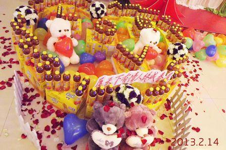 重慶南坪大歌星舉辦情人節甜蜜派對