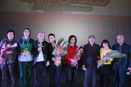 鄭州萬達影城二七店舉行影片《楊光的快樂生活》劇組見面會