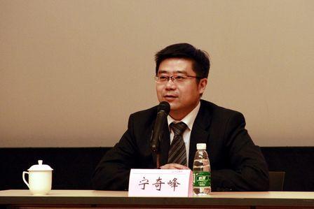 副總裁寧奇峰做酒店設計院發展戰略培訓