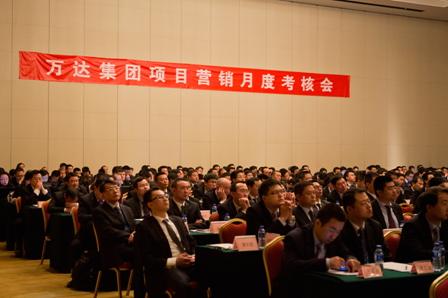集團總裁丁本錫出席商業地產和文化集團月度會