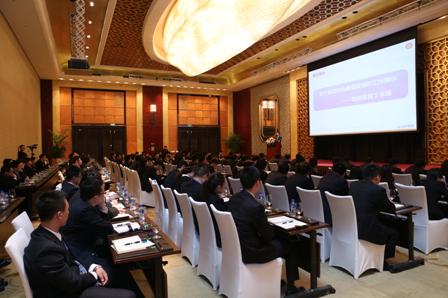 集團總裁丁本錫出席加強財務垂直管理視頻會議