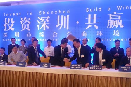 万达与深圳签合作协议 王健林董事长会见深圳市长许勤