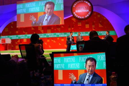 王健林董事長出席《財富》全球論壇 暢談三大議題