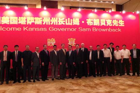 王健林董事长会见美国堪萨斯州州长代表团