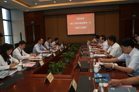 王健林董事长会见湛江市委市政府领导一行