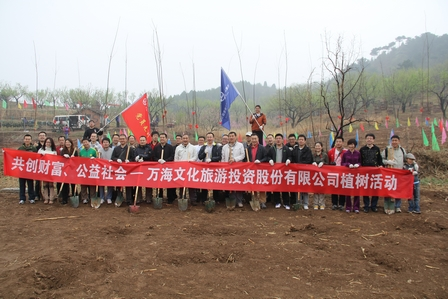 Wanhai Volunteers Go Planting Trees